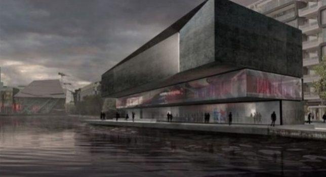 U2 tendrá su propio museo.
